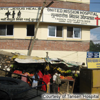 Tansen United Mission Hospital